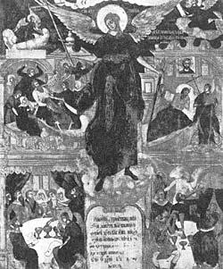 Ангел Хранитель. 1694-1695 гг. Фреска. Церковь св. Иоанна Предтечи. Ярославль