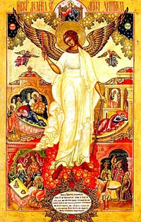 Ангел Хранитель. 19 век.