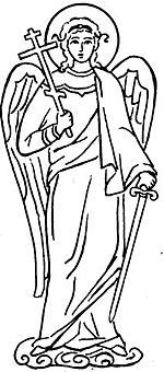 Ангел Хранитель. Прорись В.В. Филатова.