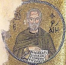 Молитва Ефрема Сирина – молитва Великого Поста