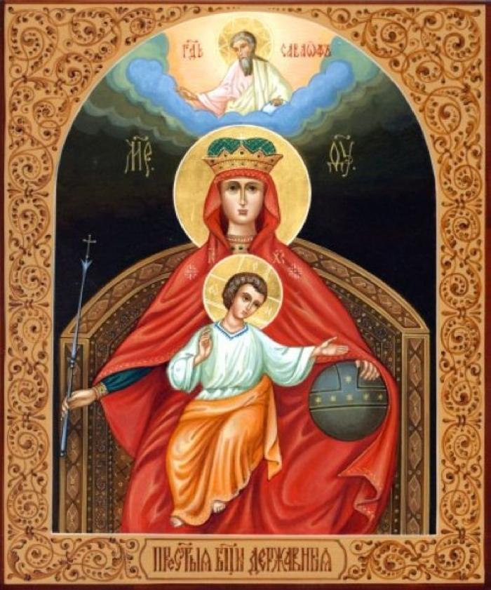 образ Матери Божией «Державная»