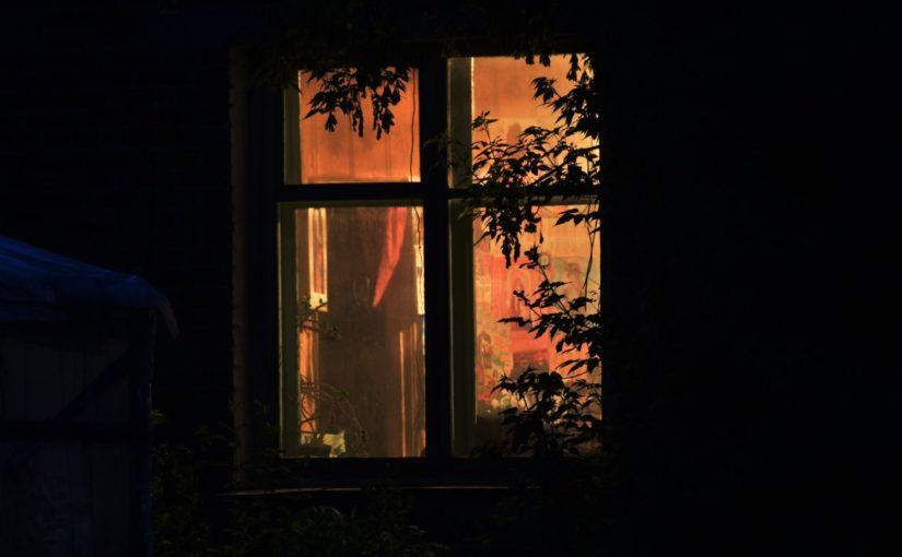 Чужое окно